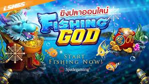 เกมส์ยิงปลาออนไลน์ เพลิดเพลินกับรายได้เสริมที่มีมากกว่าเงินเดือนประจำ